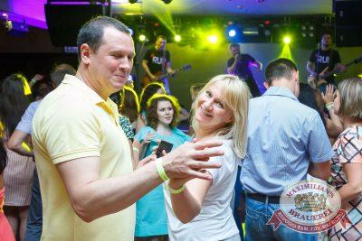 День именинника, 24 июня 2016 - Ресторан «Максимилианс» Казань - 29