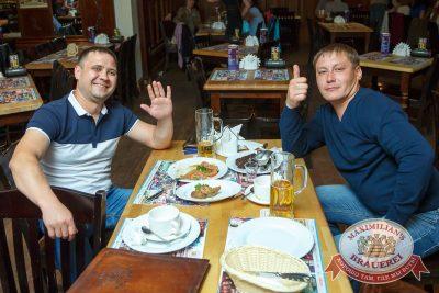 День именинника, 24 июня 2016 - Ресторан «Максимилианс» Казань - 30