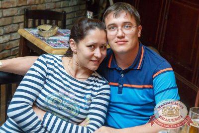 День именинника, 24 июня 2016 - Ресторан «Максимилианс» Казань - 32