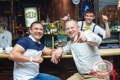 День именинника, 24 июня 2016 - Ресторан «Максимилианс» Казань - 33