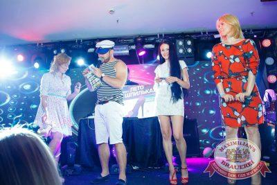 «Дыхание ночи»: S.O.S., 25 июня 2016 - Ресторан «Максимилианс» Казань - 15