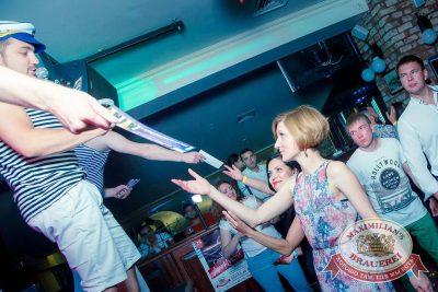 «Дыхание ночи»: S.O.S., 25 июня 2016 - Ресторан «Максимилианс» Казань - 18