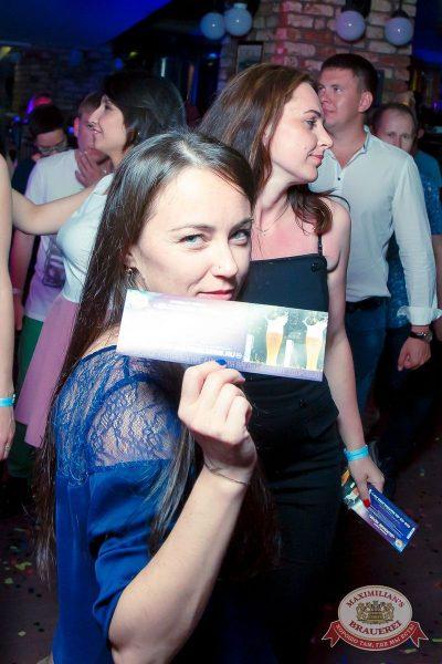 «Дыхание ночи»: S.O.S., 25 июня 2016 - Ресторан «Максимилианс» Казань - 19