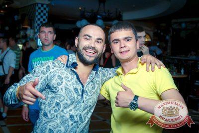 «Дыхание ночи»: S.O.S., 25 июня 2016 - Ресторан «Максимилианс» Казань - 27