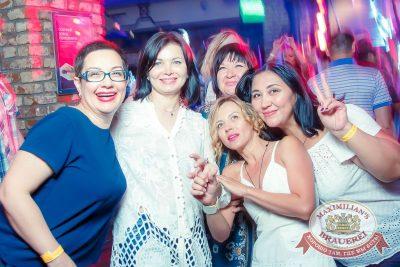 «Дыхание ночи»: S.O.S., 25 июня 2016 - Ресторан «Максимилианс» Казань - 29