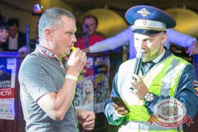 День ГИБДД, 2 июля 2016 - Ресторан «Максимилианс» Казань - 01