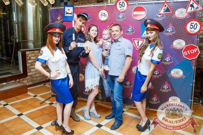 День ГИБДД, 2 июля 2016 - Ресторан «Максимилианс» Казань - 04