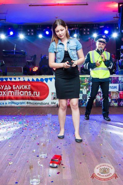День ГИБДД, 2 июля 2016 - Ресторан «Максимилианс» Казань - 15