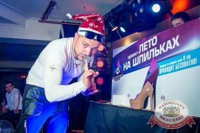 «Дыхание ночи»: Полгода нового года, 9 июля 2016 - Ресторан «Максимилианс» Казань - 02
