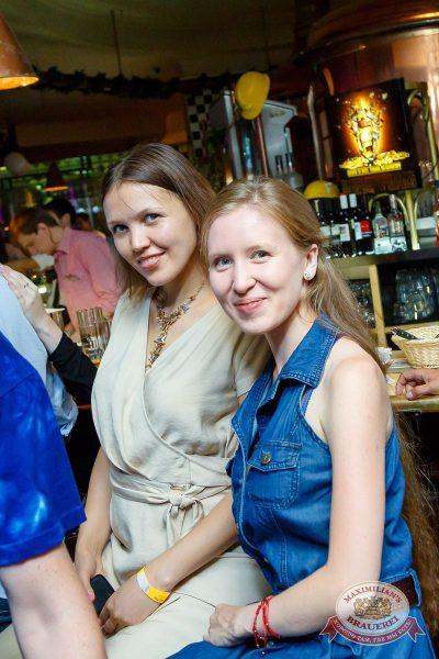Вадим Самойлов, «Агата Кристи: все хиты», 28 июля 2016 - Ресторан «Максимилианс» Казань - 22