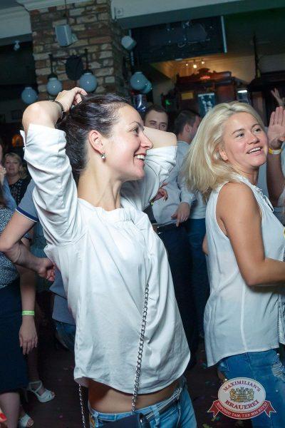 «Дыхание ночи»: Охотники за привидениями, 29 июля 2016 - Ресторан «Максимилианс» Казань - 25