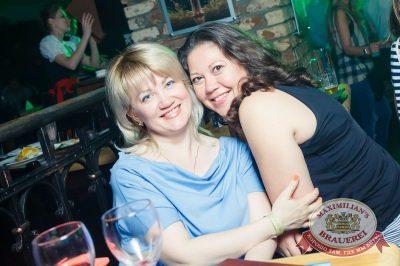 «Дыхание ночи»: Охотники за привидениями, 29 июля 2016 - Ресторан «Максимилианс» Казань - 26