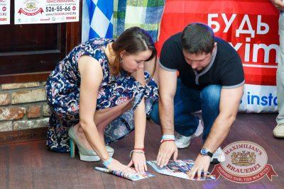 День именинника, 30 июля 2016 - Ресторан «Максимилианс» Казань - 12