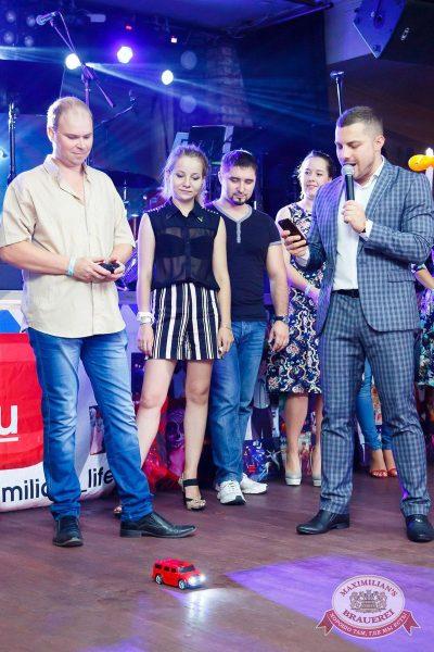 День именинника, 30 июля 2016 - Ресторан «Максимилианс» Казань - 18