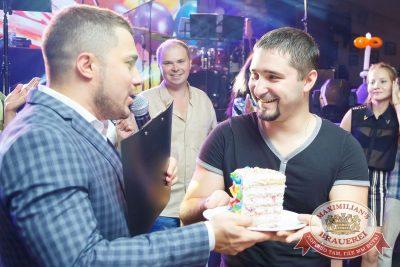 День именинника, 30 июля 2016 - Ресторан «Максимилианс» Казань - 23