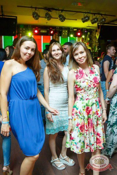 День именинника, 30 июля 2016 - Ресторан «Максимилианс» Казань - 29