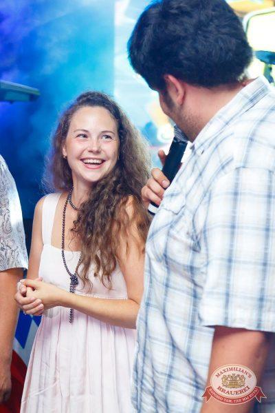 Вечеринка Ретро FM: Маргарита Суханкина, 11 августа 2016 - Ресторан «Максимилианс» Казань - 06