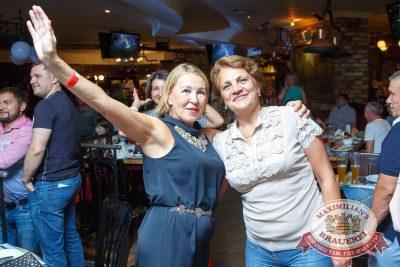 Вечеринка Ретро FM: Маргарита Суханкина, 11 августа 2016 - Ресторан «Максимилианс» Казань - 14