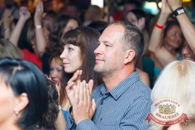 Вечеринка Ретро FM: Маргарита Суханкина, 11 августа 2016 - Ресторан «Максимилианс» Казань - 15