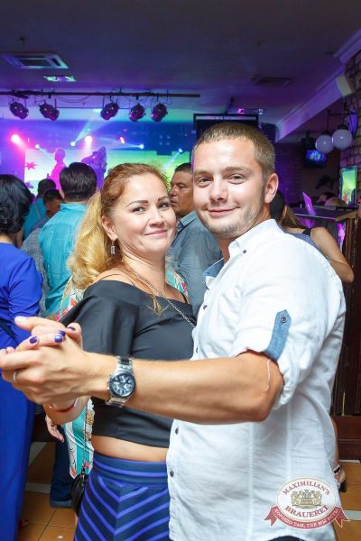 Вечеринка Ретро FM: Маргарита Суханкина, 11 августа 2016 - Ресторан «Максимилианс» Казань - 17