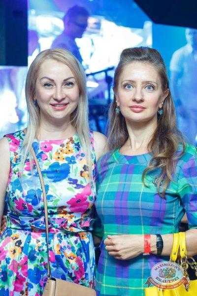Вечеринка Ретро FM: Маргарита Суханкина, 11 августа 2016 - Ресторан «Максимилианс» Казань - 18