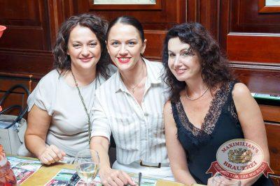 Вечеринка Ретро FM: Маргарита Суханкина, 11 августа 2016 - Ресторан «Максимилианс» Казань - 24