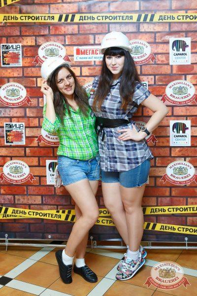 День строителя, 12 августа 2016 - Ресторан «Максимилианс» Казань - 04