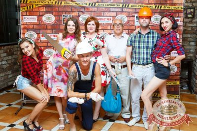 День строителя, 12 августа 2016 - Ресторан «Максимилианс» Казань - 09