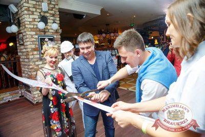 День строителя, 12 августа 2016 - Ресторан «Максимилианс» Казань - 14