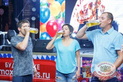 День именинника, 27 августа 2016 - Ресторан «Максимилианс» Казань - 03