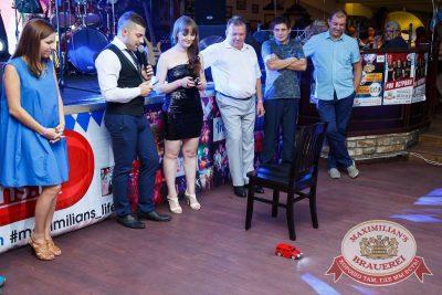 День именинника, 27 августа 2016 - Ресторан «Максимилианс» Казань - 13