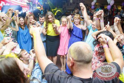 День именинника, 27 августа 2016 - Ресторан «Максимилианс» Казань - 17