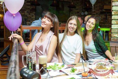 День именинника, 27 августа 2016 - Ресторан «Максимилианс» Казань - 26