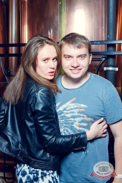 «Дыхание ночи»: Astero project (Санкт-Петербург), 9 сентября 2016 - Ресторан «Максимилианс» Казань - 05