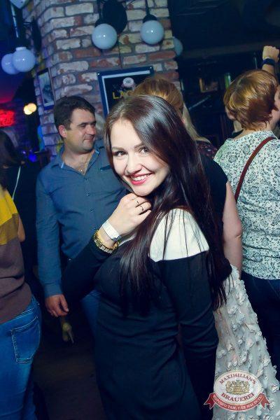 «Дыхание ночи»: Astero project (Санкт-Петербург), 9 сентября 2016 - Ресторан «Максимилианс» Казань - 10