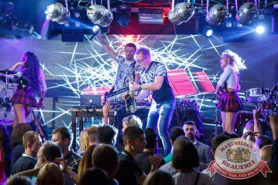«Дыхание ночи»: Astero project (Санкт-Петербург), 9 сентября 2016 - Ресторан «Максимилианс» Казань - 11