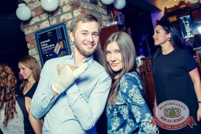«Дыхание ночи»: Astero project (Санкт-Петербург), 9 сентября 2016 - Ресторан «Максимилианс» Казань - 19