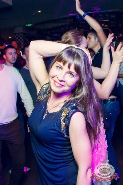 «Дыхание ночи»: Astero project (Санкт-Петербург), 9 сентября 2016 - Ресторан «Максимилианс» Казань - 22