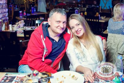 «Дыхание ночи»: Astero project (Санкт-Петербург), 9 сентября 2016 - Ресторан «Максимилианс» Казань - 23