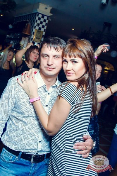 «Дыхание ночи»: Astero project (Санкт-Петербург), 9 сентября 2016 - Ресторан «Максимилианс» Казань - 28