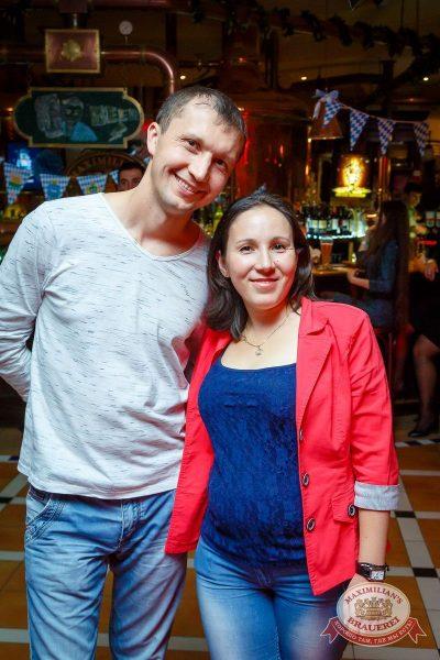 Вечеринка «Ретро FM»: «Комиссар», «Технология», «Размер Project», 15 сентября 2016 - Ресторан «Максимилианс» Казань - 05