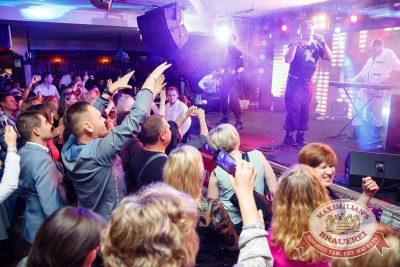 Вечеринка «Ретро FM»: «Комиссар», «Технология», «Размер Project», 15 сентября 2016 - Ресторан «Максимилианс» Казань - 1