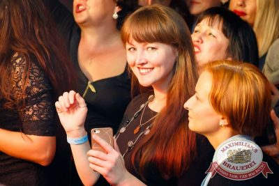 Вечеринка «Ретро FM»: «Комиссар», «Технология», «Размер Project», 15 сентября 2016 - Ресторан «Максимилианс» Казань - 18