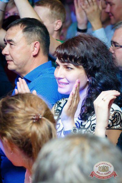 Вечеринка «Ретро FM»: «Комиссар», «Технология», «Размер Project», 15 сентября 2016 - Ресторан «Максимилианс» Казань - 19
