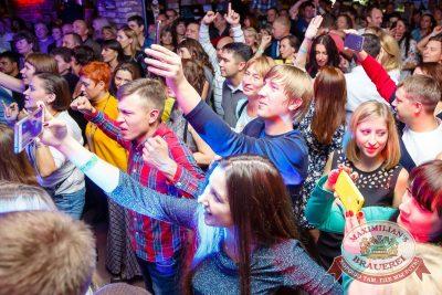 Вечеринка «Ретро FM»: «Комиссар», «Технология», «Размер Project», 15 сентября 2016 - Ресторан «Максимилианс» Казань - 24