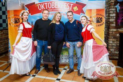 «Октоберфест-2016»: выбор Короля и Королевы (первый тур), 17 сентября 2016 - Ресторан «Максимилианс» Казань - 04
