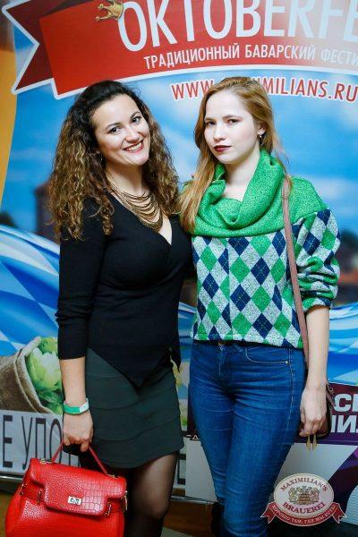 «Октоберфест-2016»: выбор Короля и Королевы (первый тур), 17 сентября 2016 - Ресторан «Максимилианс» Казань - 05