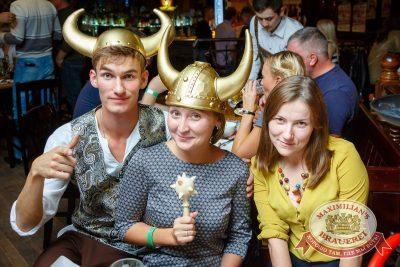 «Октоберфест-2016»: выбор Короля и Королевы (первый тур), 17 сентября 2016 - Ресторан «Максимилианс» Казань - 07