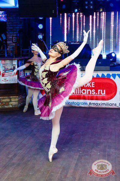 «Октоберфест-2016»: выбор Короля и Королевы (первый тур), 17 сентября 2016 - Ресторан «Максимилианс» Казань - 09