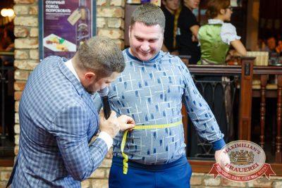 «Октоберфест-2016»: выбор Короля и Королевы (первый тур), 17 сентября 2016 - Ресторан «Максимилианс» Казань - 10